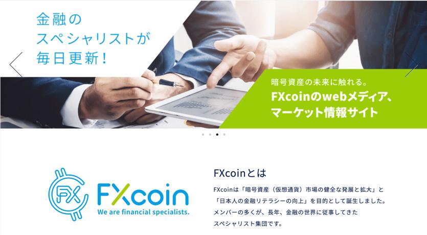 FXcoin