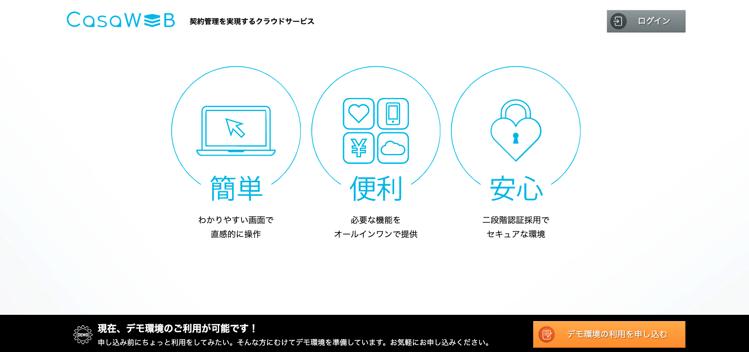 スクリーンショット 2021-06-01 14.33.52