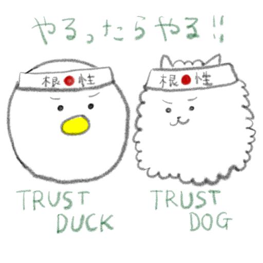 trustdock-bizops-hara5