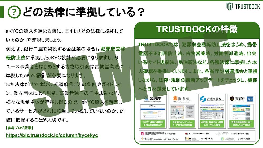 checklist01